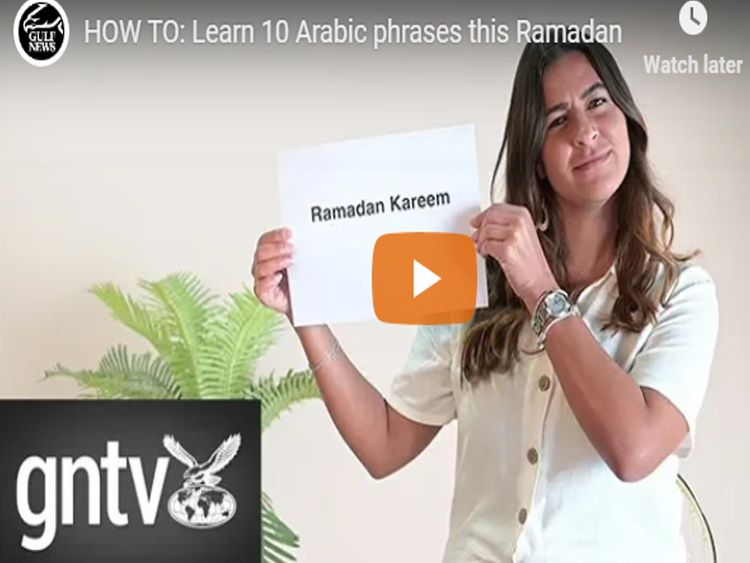 10 Arabic phrases to learn this Ramadan