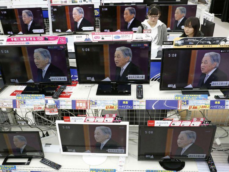 OPN_190507 Akihito-1557234108491