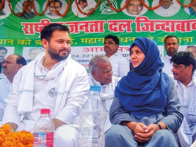 Tejashwi Yadav with Hina Shahab