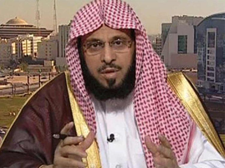 Saudi cleric Aidh Al Qarni 20190507