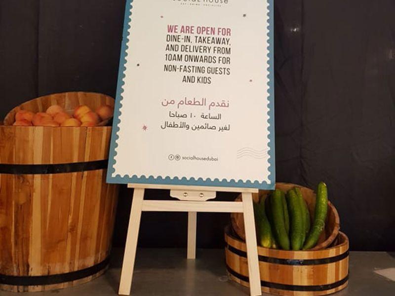 ramadanrestaurants1