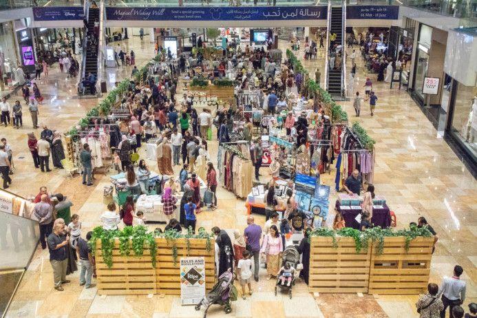 TAB 190510 WWW fri Ripe Market at DFCM-1557410290831