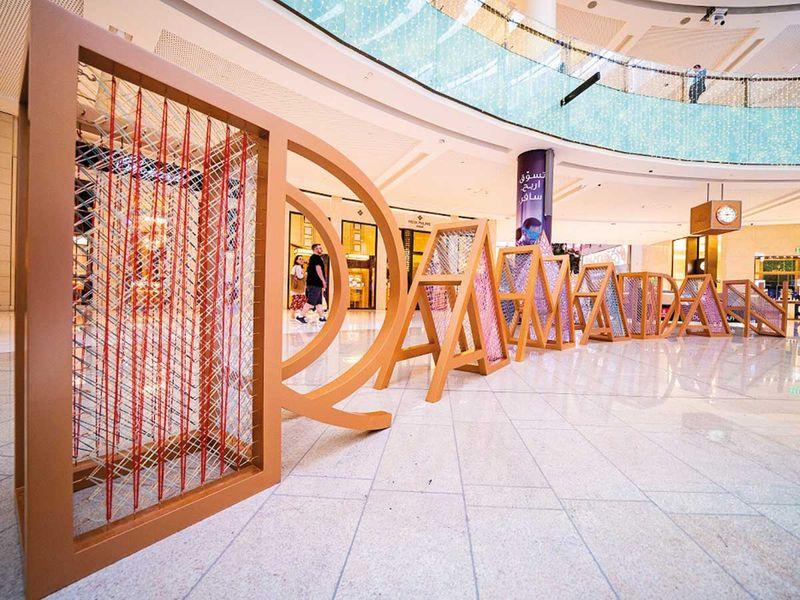 190512 ramadan dubai mall