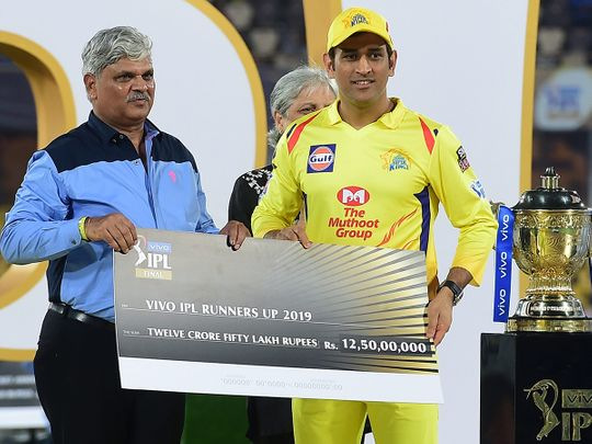 Chennai Super Kings (CSK) skipper MS Dhoni