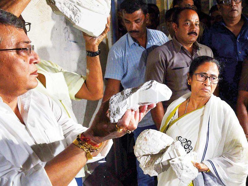 Chief Minister Mamata