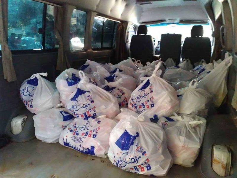 REG 190514 charity-1557906053179