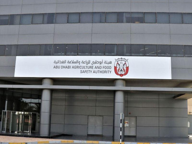 ADFSA building in Abu Dhabi