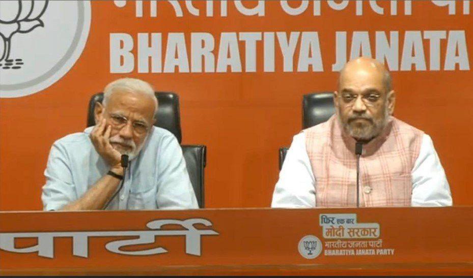 RDS_190517 Modi first press conference-1558098005748