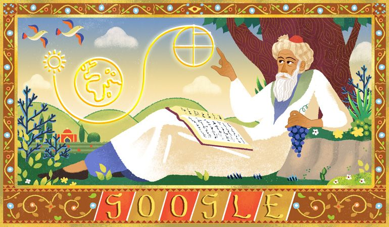 Omar Khayyam Google Doodle full version