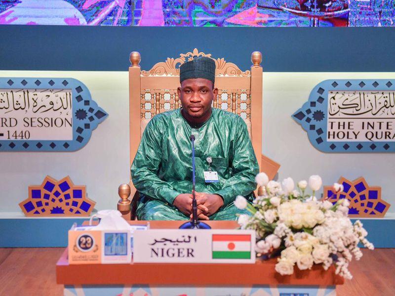 190519 Quran 2