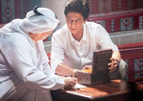 NAT 190520 SRK_ hunt for treasures-1558352679845