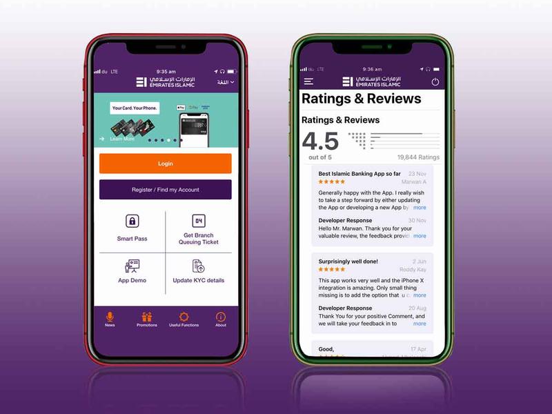 Emirates-Islamic-mobile-app