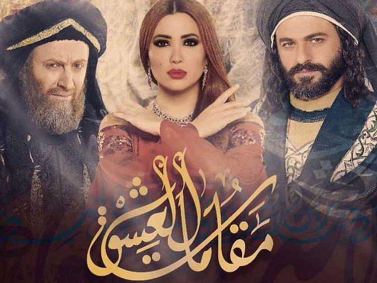 20190522_Syrian_drama