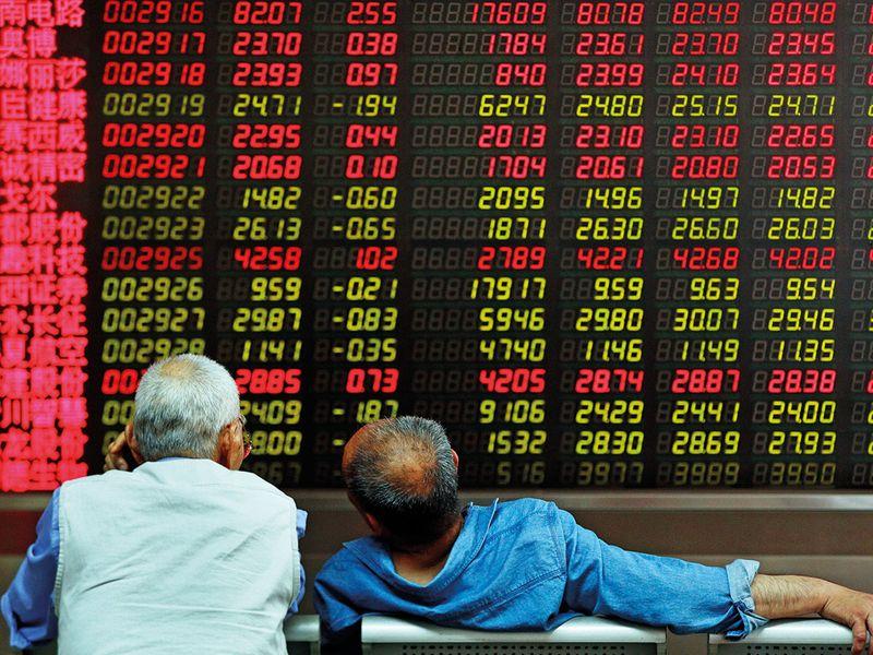 A brokerage in Beijing