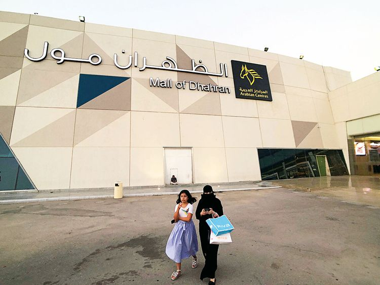 The Mall of Dhahran