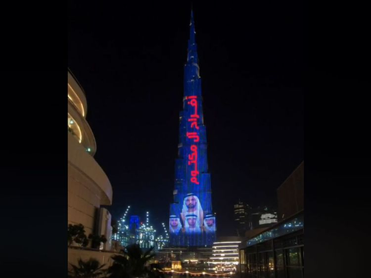 Burj Khalifa celebrates wedding