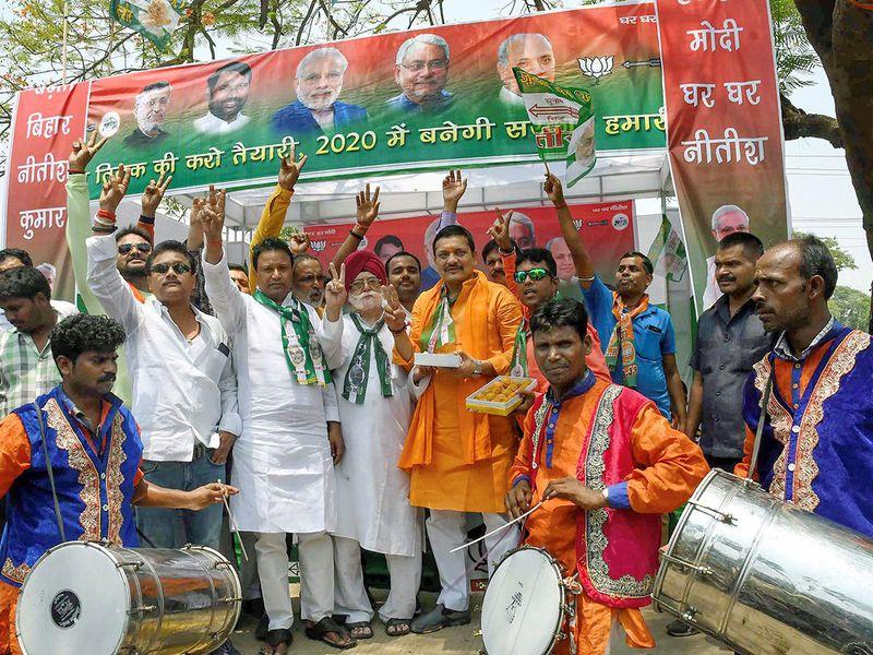 Janata Dal United (JDU) supporters celebrate
