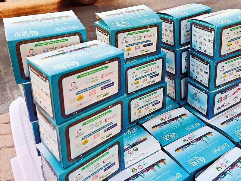 190524 ramadan boxes iftar