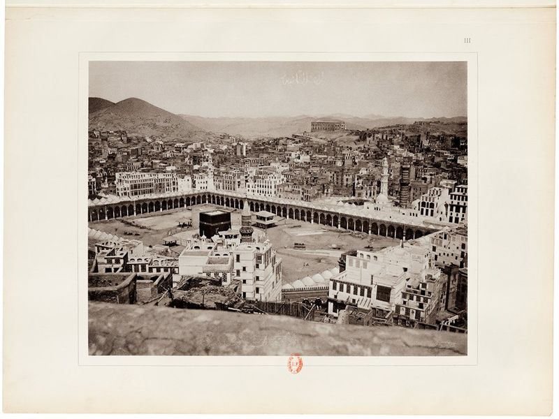 The earliest photograph of Mecca, taken by Muhammad Sadiq Bey in 1881-1558850432621