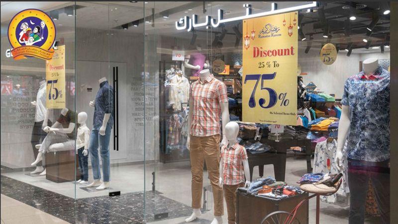 sale signs ramadan festival