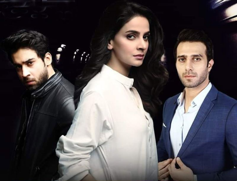 Emmad Irfani, Saba Qamar and Bilal Abbas Khan featured in a poster of CHEEKH-1558941750017