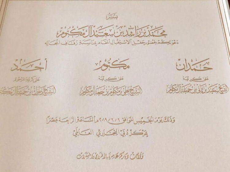 Shaikh Hamdan wedding invitation