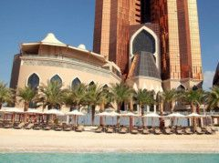 Family Deluxe Escape at Bab Al Qasr Hotel & Residences 1-1559048415612