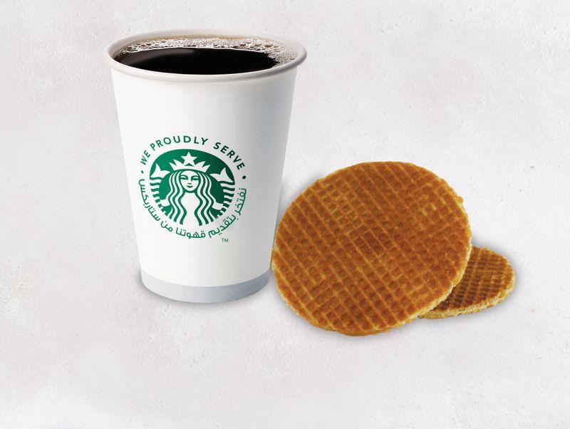 Etihad Economy Starbucks Coffee DEAL-1559203127894