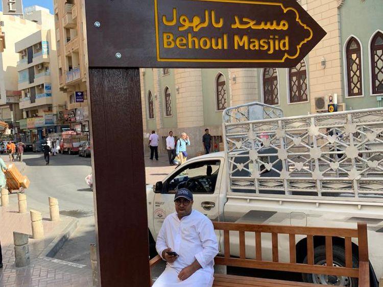 NAT_190601 Dubai Municipality _DD1-1559400028586