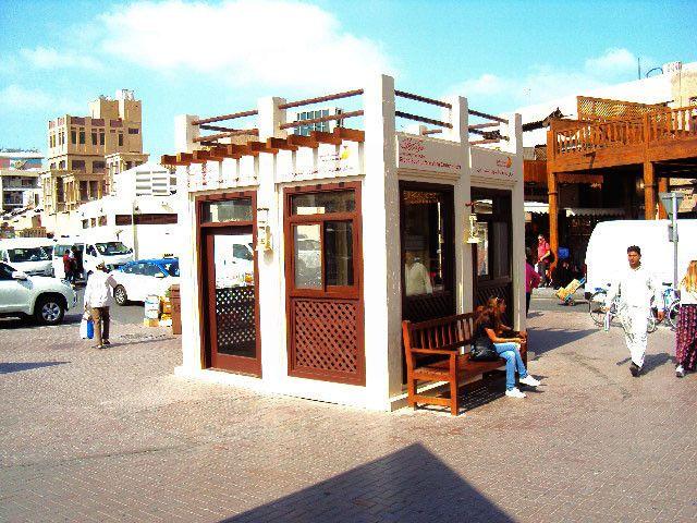 NAT_190601 Dubai Municipality _DD4-1559400030420
