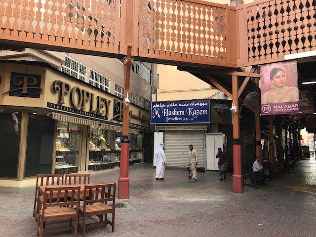 NAT_190601 Dubai Municipality _DD6-1559400034872