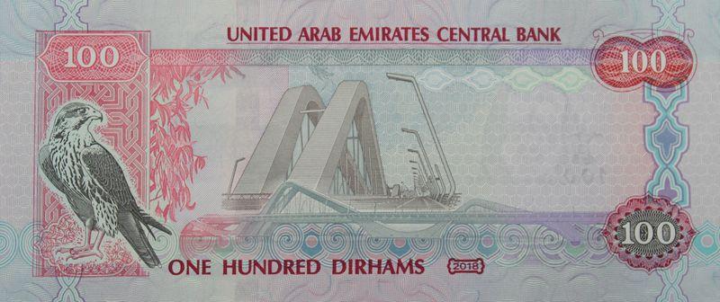 100 dirham front