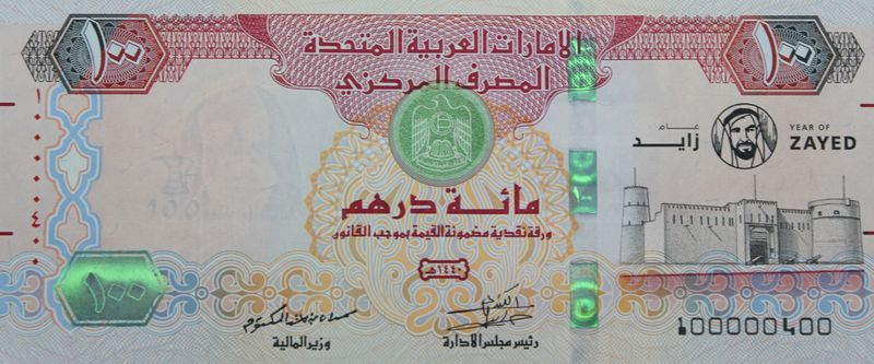 100 note back