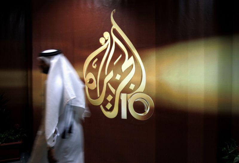 Jazeera-1559457515833