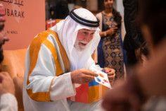 Eid at The Dubai Mall-1559626511861