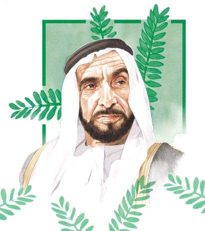 OPN_190604 Tolerance Zayed-1559647046431