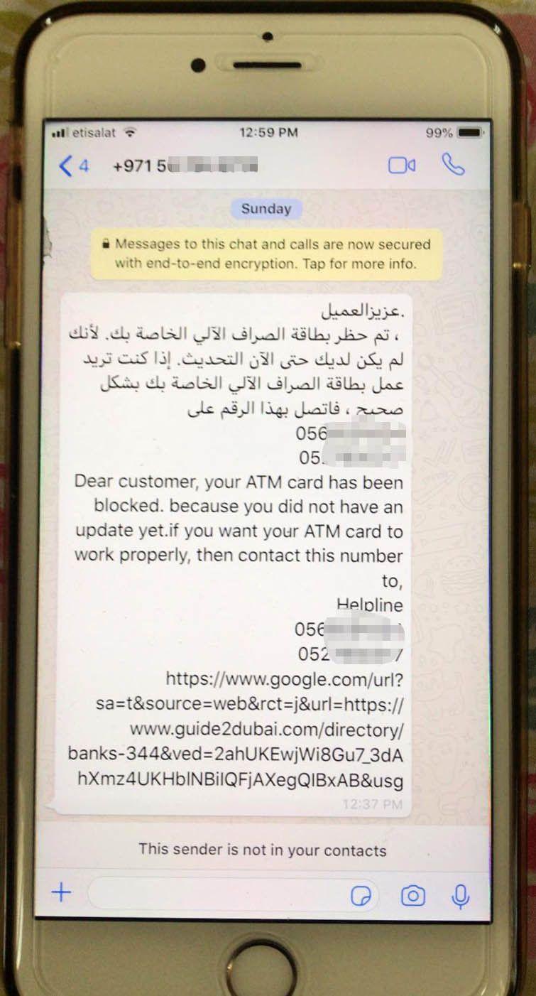 NAT SMS FRAUD1-1560253433361