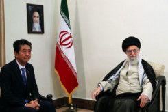 Khamenei Abe-1560414805090