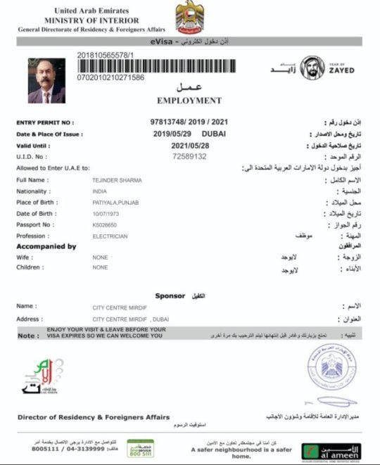 NAT 190610 employment visa-1560606533530