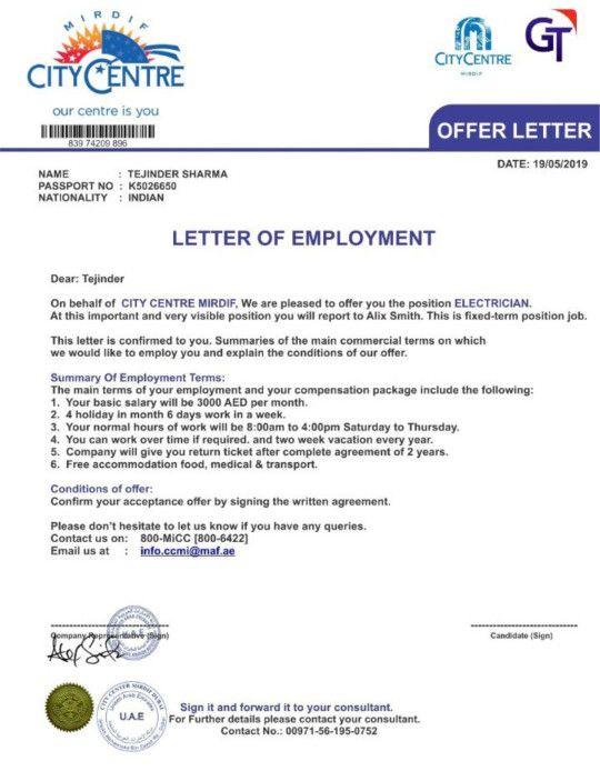 NAT 190610 letter of empoyment-1560606537097