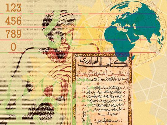 AL-JABIR-(Read-Only)