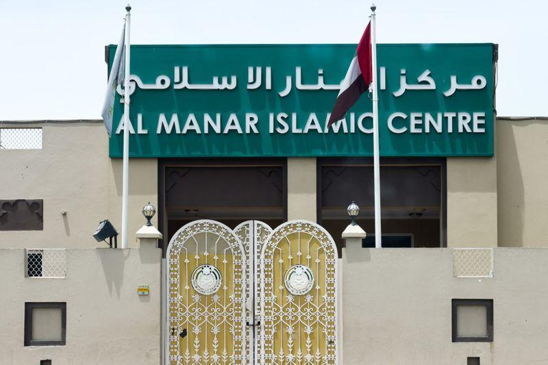 NAT 190616 AL MANAR ISLAMIC CENTRE-1-1560697819598