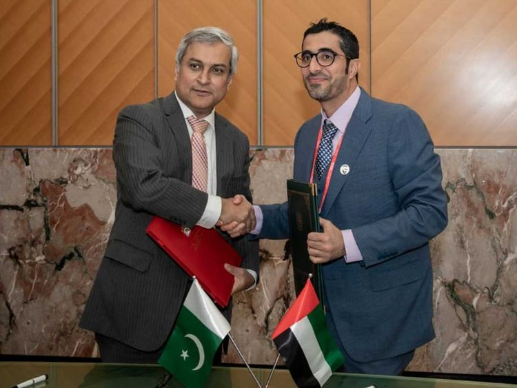 Pakistan UAE MoU