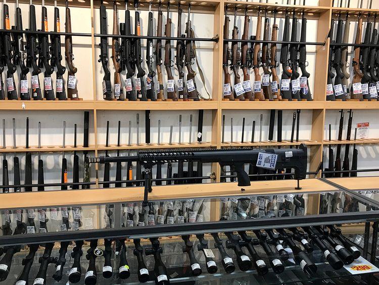 190620 gun amnesty