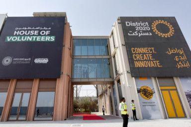 PW-190626_cover_supply-demand_Expo 2020 Dubai_archives-Ahmed Ramzan-1561477849823