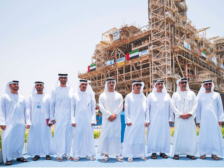 "Adnoc inaugurates offshore gas processing platform ""Umm Al"