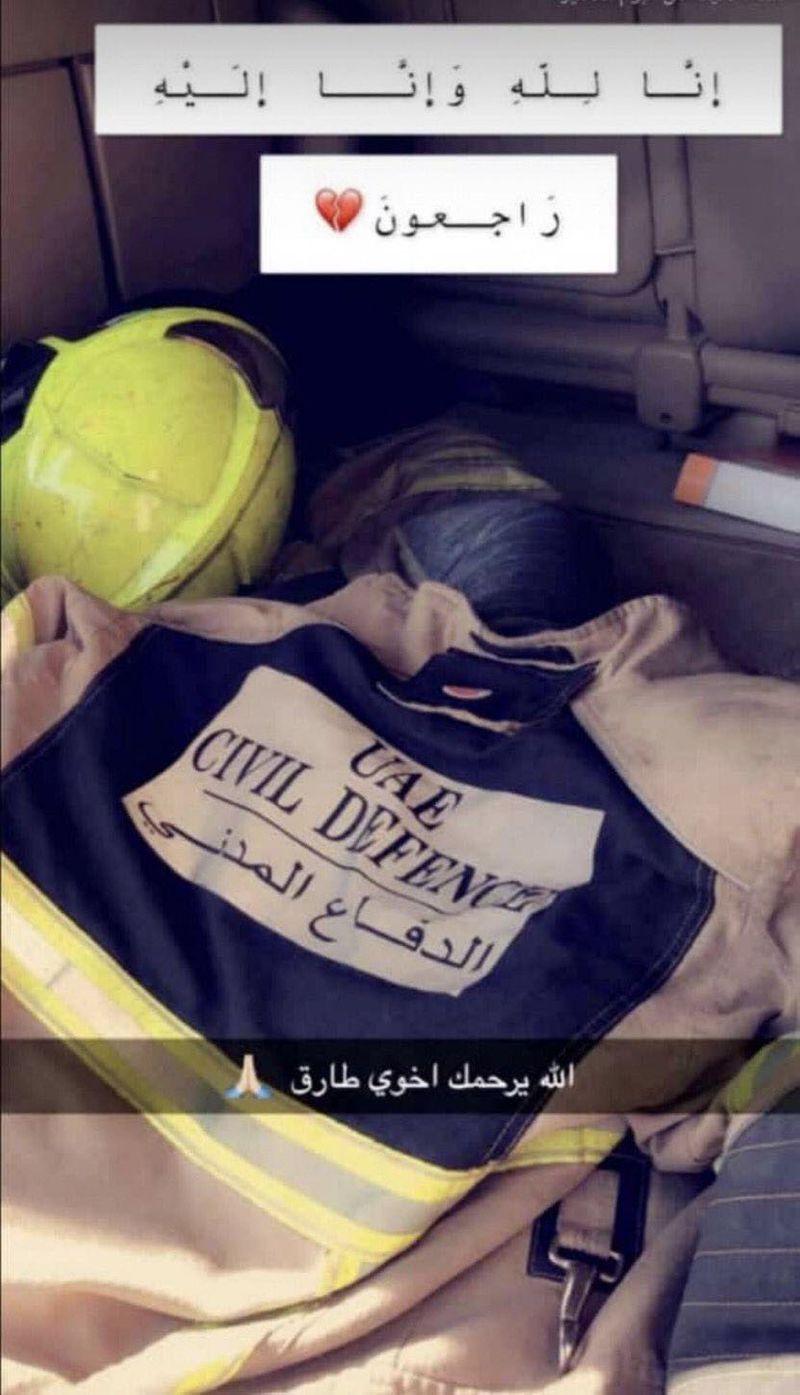 Firefighter dies battling blaze at Business Bay | Uae – Gulf
