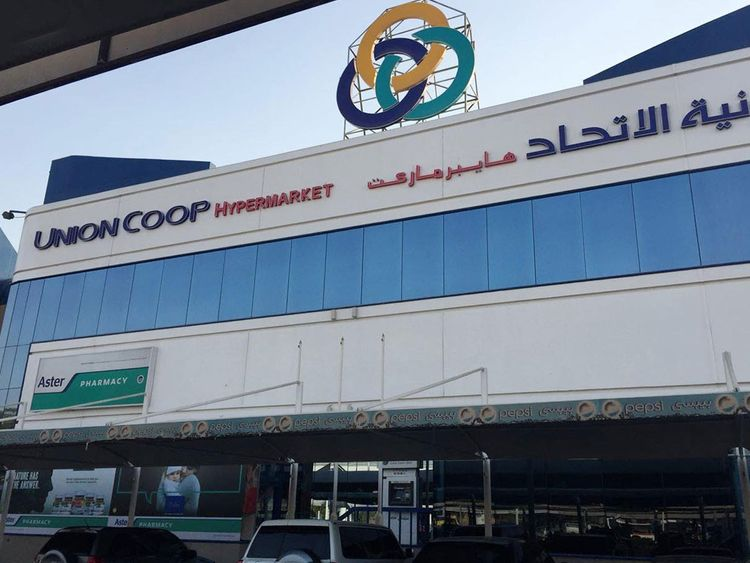 Union Coop will allows UAE citizens to buy shares