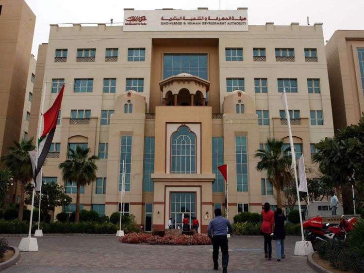 OPN 190705 Dubai Academic City-1562321539314
