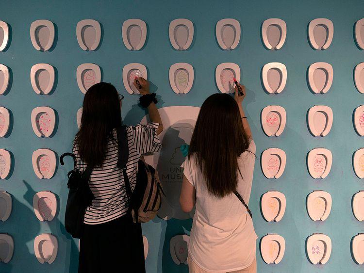 Japan_Poop_Museum_28368